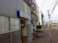 20090313643.jpg