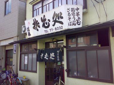 200910131924.jpg