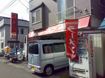 200910131930.jpg