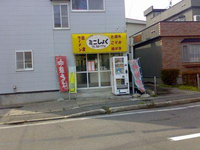 200910131932.jpg