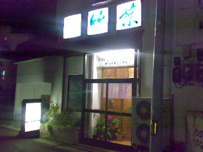 200912012029.jpg
