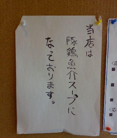 200912062078.jpg
