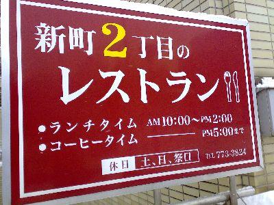 200912172108.jpg