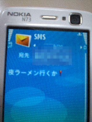 CIMG2092_20100201210852.jpg