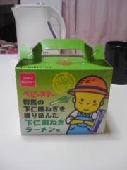 blog_037.jpg