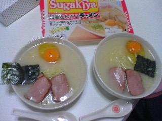 blog_038.jpg