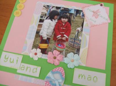 MAO2 001