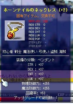 2008y10m05d_220654765.jpg