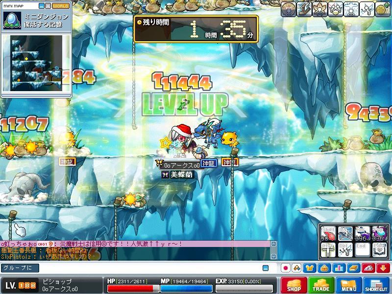 Maple0069.jpg