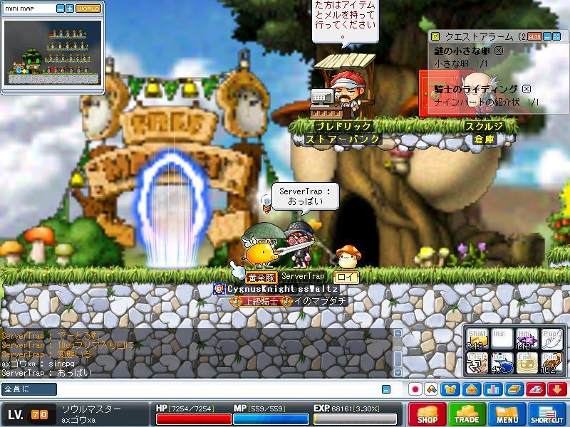 Maple090810_132315.jpg