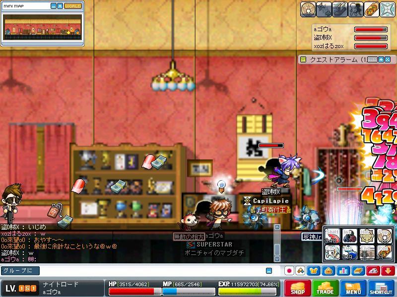 Maple090819_035035.jpg