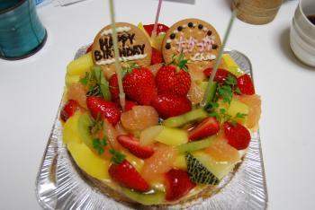 090602御祝ケーキ