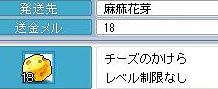 20080511 (3)