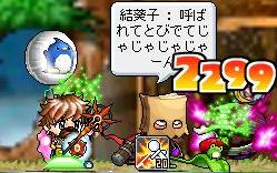 20080627 (1)