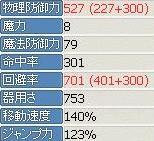 20080629 (13)
