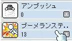 20080701 (9)