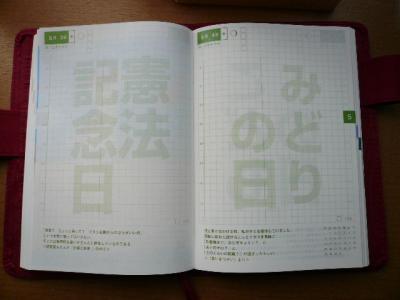 20061211155344.jpg