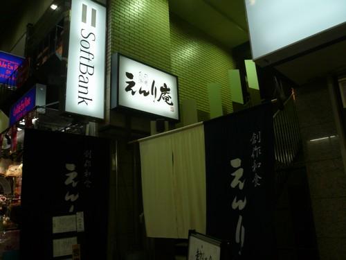 京都 032