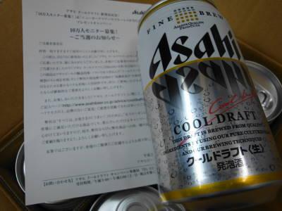 DSC06939.jpg