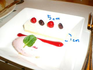 レアチーズと苺のアイスクリーム