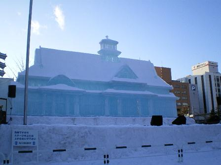 西5丁目氷のお城