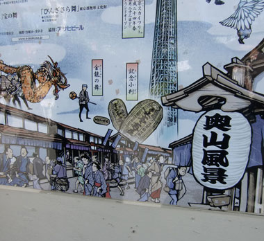 asakusa-okuyama2012-4.jpg