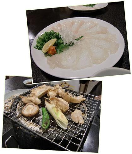fugu2012-2.jpg