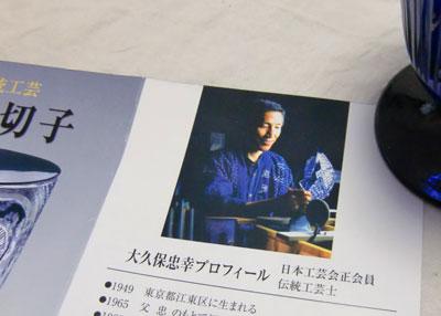 kiroko-garasu2012-4.jpg