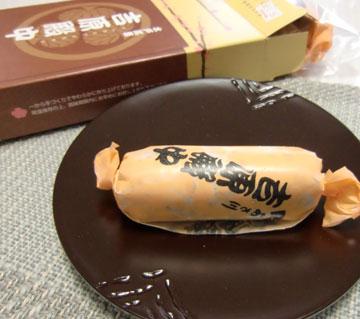 yosiwara2012-1.jpg