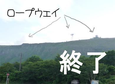 syu-ryo-.jpg