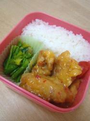 チキンマヨ1