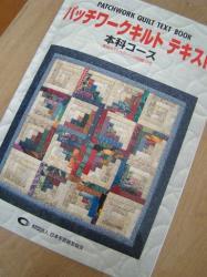 20090410-1.jpg