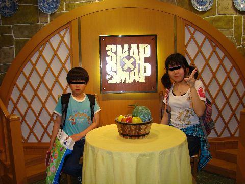 2009.4.15~19 ディズニーランド 398