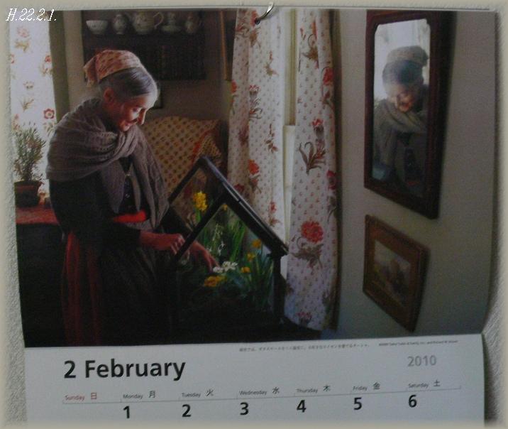 ターシャ2月のカレンダー