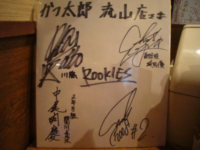 ROOKIESのサイン
