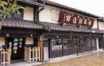 hyakumi_60_tenpo.jpg