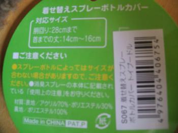 DSCF6511_convert_20081223100133.jpg