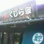 20080322-6