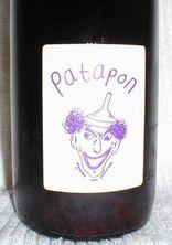 パタポン02