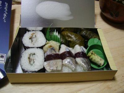 湊あじ寿司