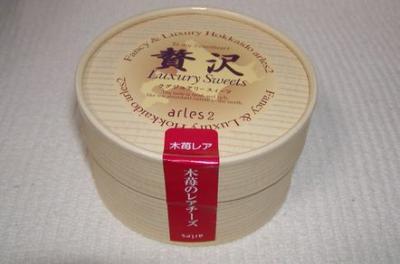 木苺レアチーズ01