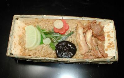 名古屋鶏飯