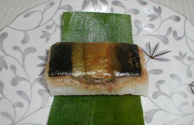 笹寿司03