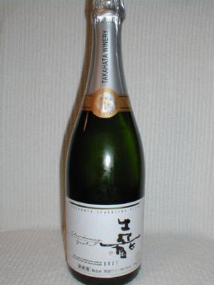 高畠ワイン01