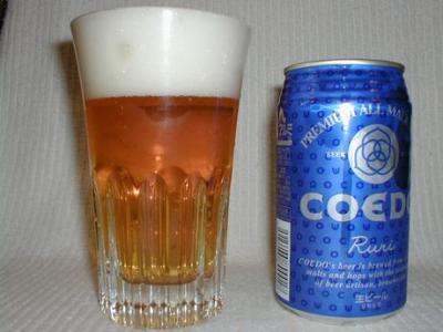 地ビール02