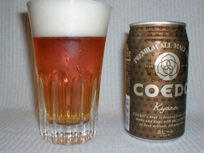 地ビール03