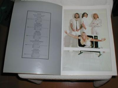 ガイドブック02