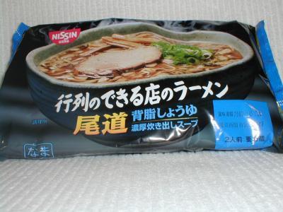尾道ラーメン01
