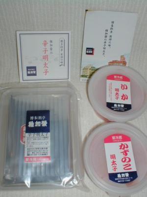 稚加榮01