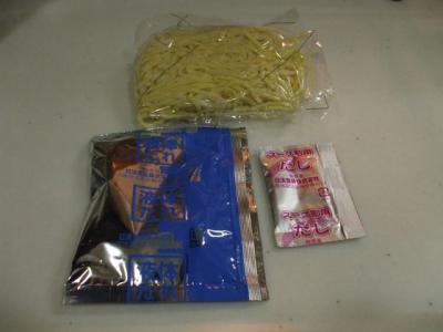 つけ麺02